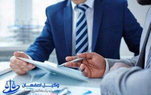 وکیل ثبت قرارداد-وکیل پایه یک -مهدی علیجانی