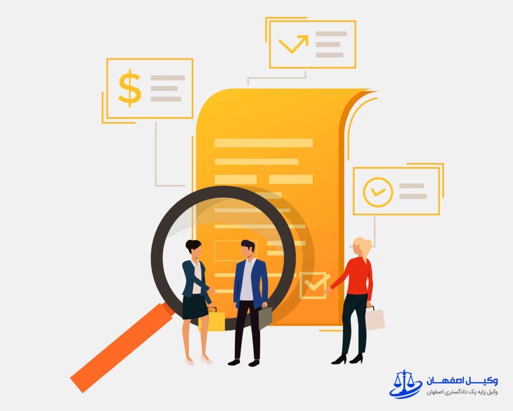 قوانین دریافت سفته توسط شرکتها - بهترین وکیل اصفهان از نظر مردم