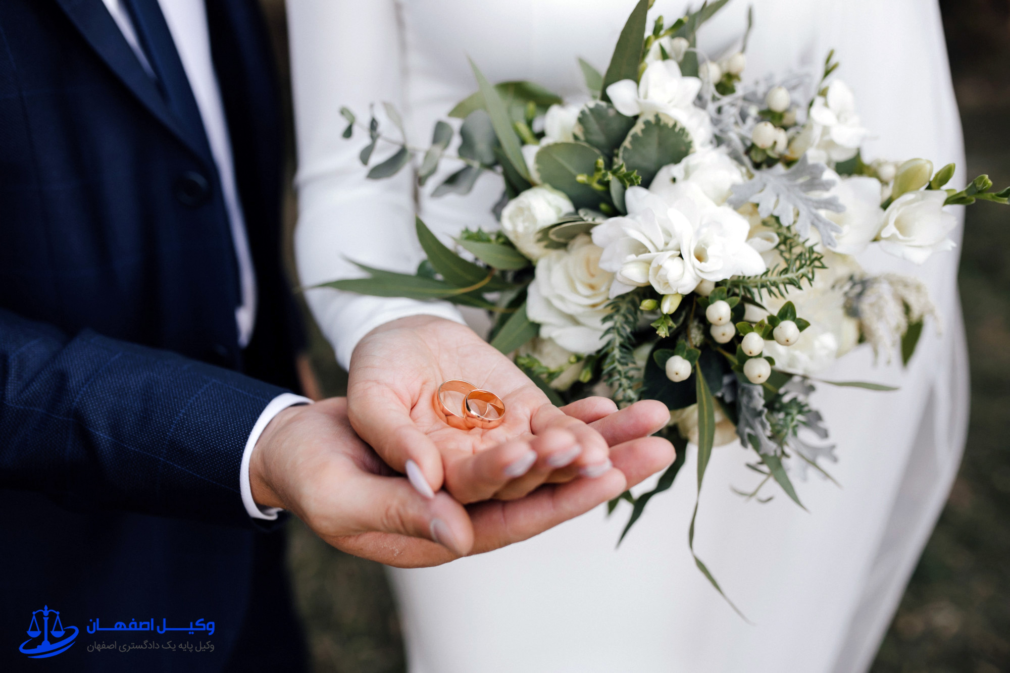 وکالت حق طلاق در عقدنامه