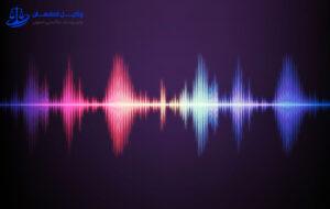 ضبط صدا و استناد آن در دادگاه